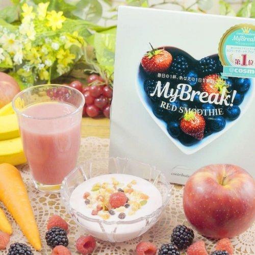 マイブレイクレッドスムージーは低カロリーで、美容や健康に効果的!